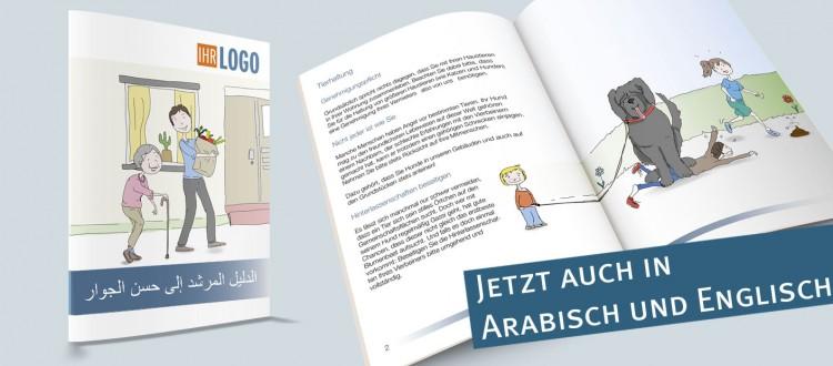 Ratgeber-750x330